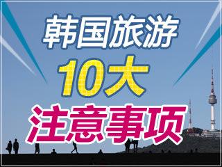 unibet网址10大注意事项(1)