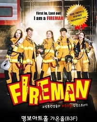 《FIREMAN》Performance Ticket