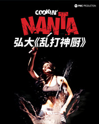 《Nanta Show》Ticket at Hongdae Cinema