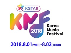 【开始预订】2018 KOREA MUSIC FESTIVAL