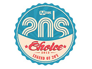 2013 Mnet 20's Choice