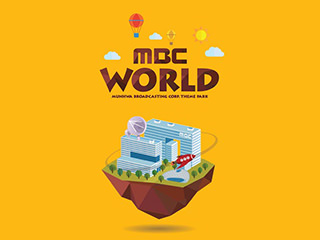 MBC WORLD入场券