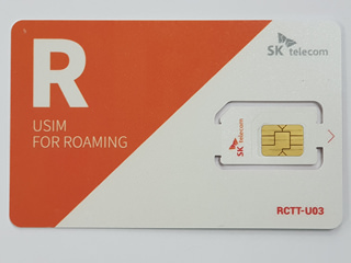 SK Sim Card Rental【Incheon/Gimpo/Jeju/Daegu】