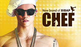 《CHEF:new brand of BIBAP》演出门票