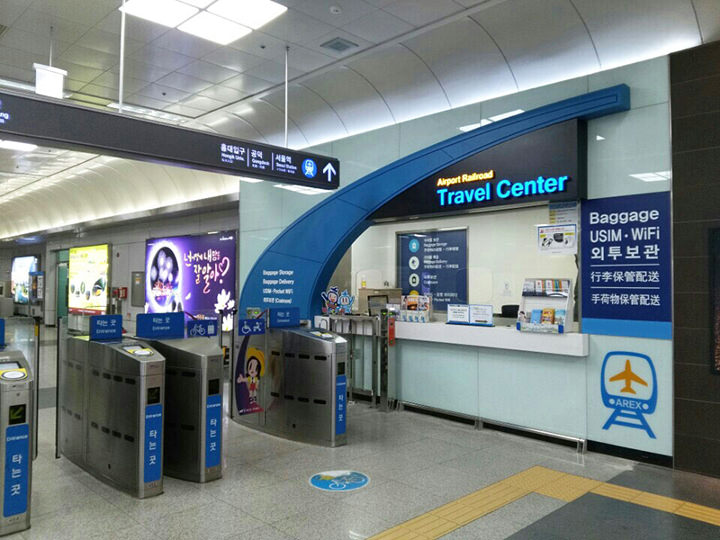 The luggage delivery place in Gimpo Airport