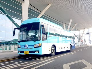 Incheon Airport KAL Airport Bus Ticket