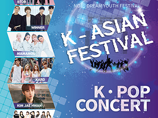 2019 Incheon K-POP Concert(Currently Unavailable)