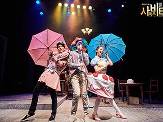 音乐剧《爱情乘着雨》演出门票