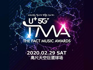 2019 THE FACT MUSIC AWARDS