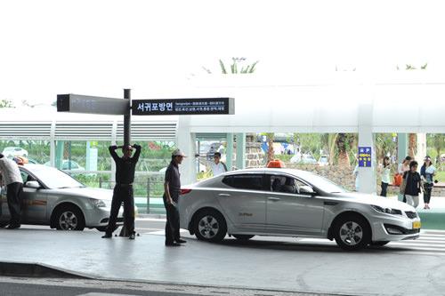 西归浦方向出租车乘车站
