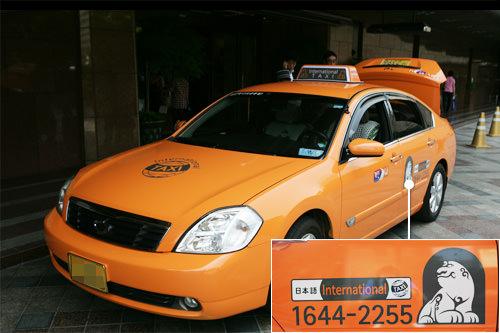 国际出租车车身的标志和普通出租车不同