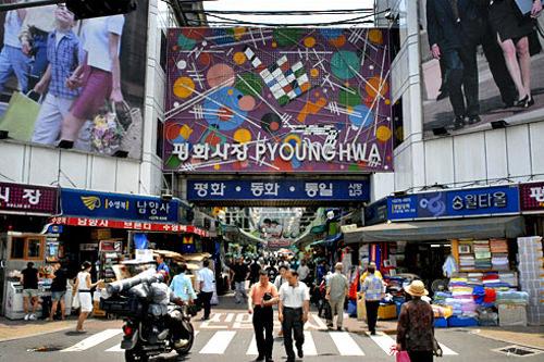 平和市场 韩国购物 韩国旅游网 韩巢网