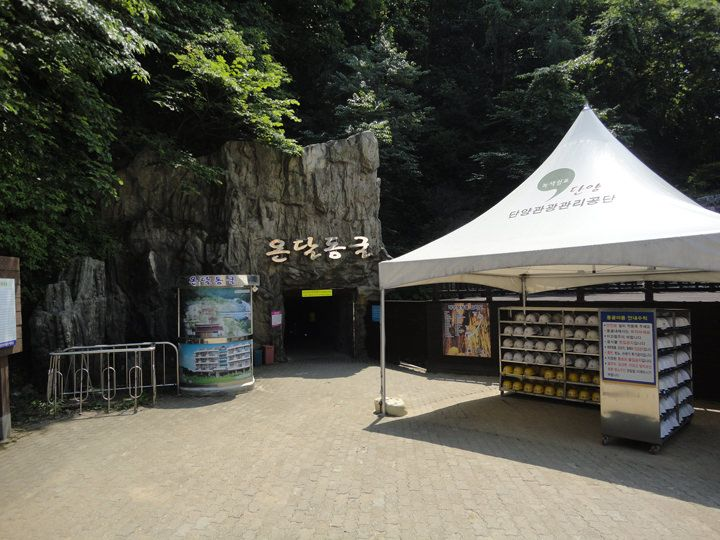 溫達洞窟入口