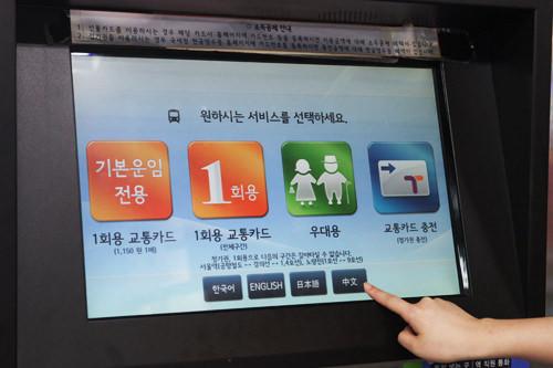 """1.按下画面下方的""""中文""""按钮"""