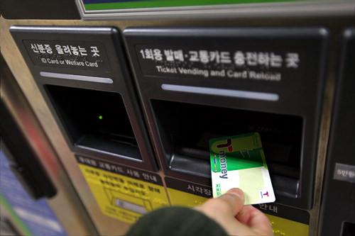 """3.将""""T-money""""卡插入插卡处"""