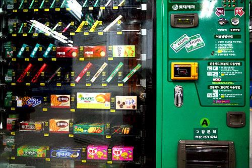 用于自动售货机