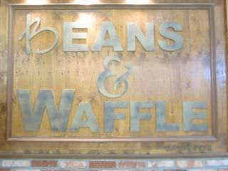 Beans&Waffle 孔徳店