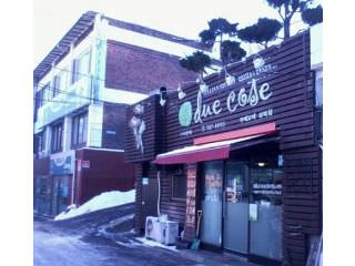 Due Cose 城北店