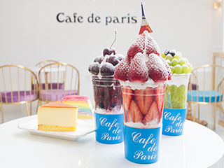 Cafe de Paris 明洞2号店