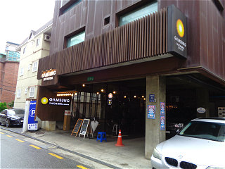 GAMSUN TACO&GRILL 新沙店