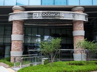 CJ FOODWORLD 第一制糖中心店