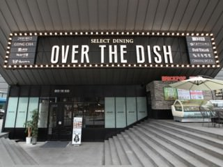 OVER THE DISH 市厅分店