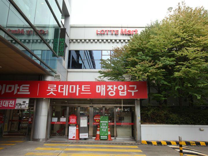 乐天玛特 首尔站店