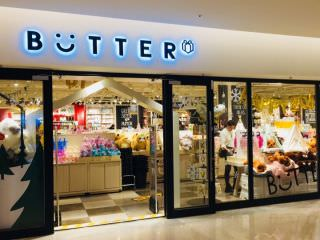 BUTTER COEXMALL店