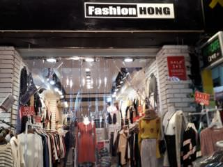 FASHION HONG 梨大店