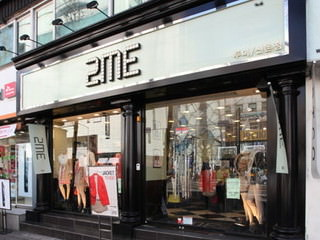 2ME 钟阁地下店