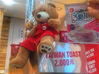 """台湾""""3点1刻奶茶""""晋升咖啡厅"""