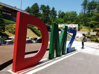 开往北方的列车——DMZ探访之旅