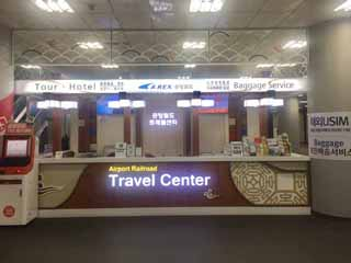 AREX Travel Center 首尔站店