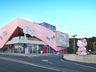 Hello Kitty Island In 济州